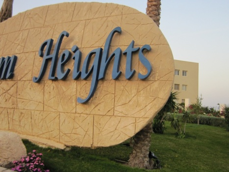 Sharm Heights